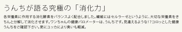 az_q_r7_c5